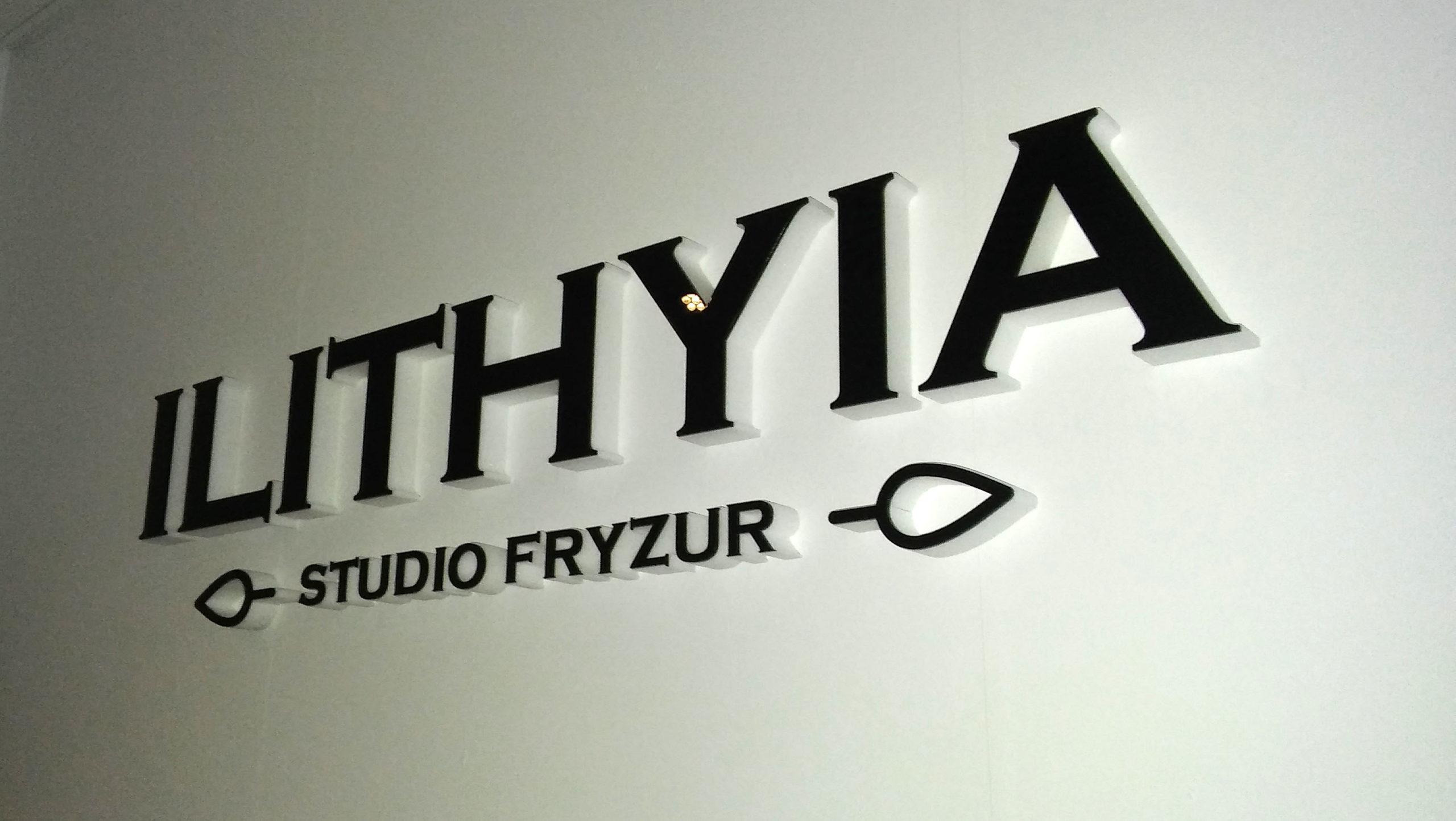 Realizacja reklamy Ilithayia